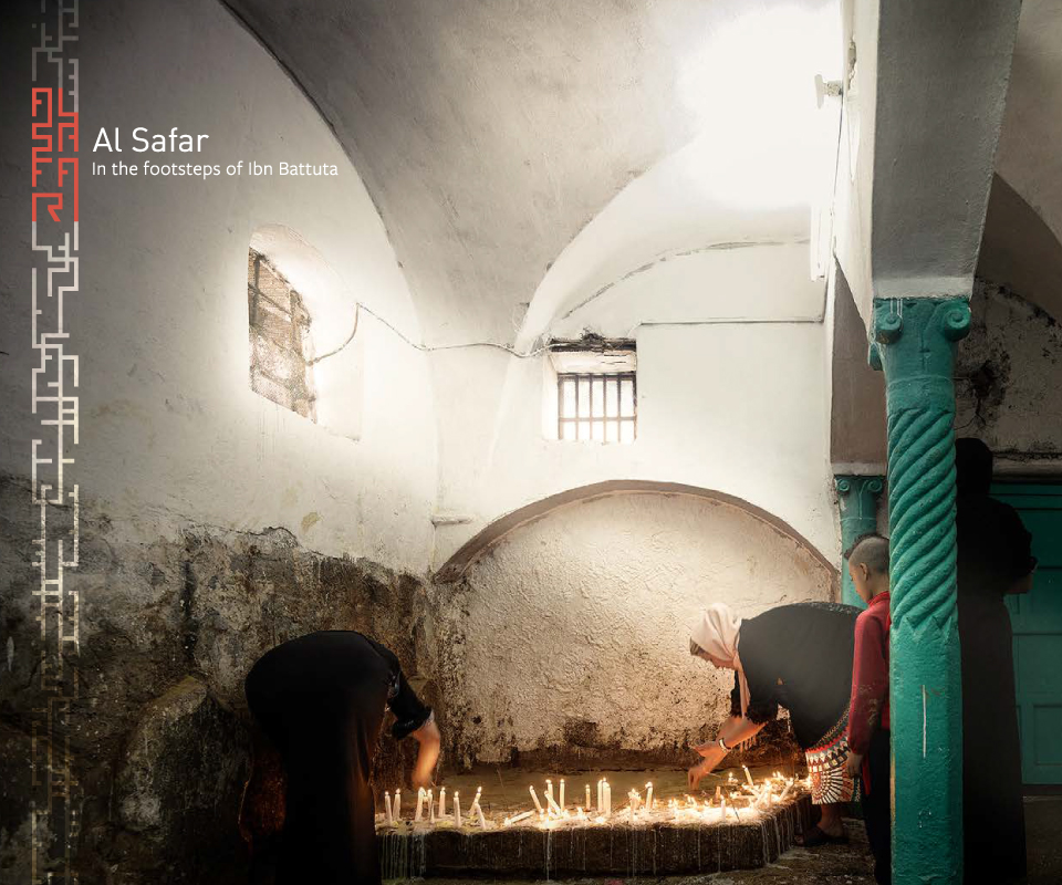 Al-Safar-EpokDesign-brochure-visuel